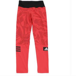 アディダス(adidas)のアディダス ジュニア タイツ サイズ150(パンツ/スパッツ)