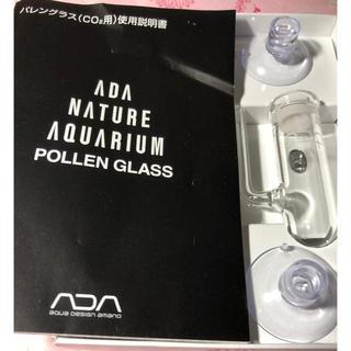 アクアデザインアマノ(Aqua Design Amano)のADA パレングラス TYPE-3(アクアリウム)