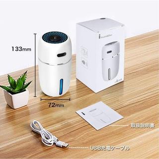 Baohatsu 【加湿器(卓上,小型(ホワイト/ JP025W)】(電気ヒーター)