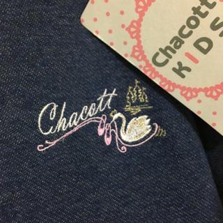 チャコット(CHACOTT)のチャコット スワン刺繍のジップアップワンピース(ワンピース)