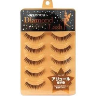 ダイヤモンドビューティー(Diamond Beauty)のDiamond Lush アリュールEYE(つけまつげ)