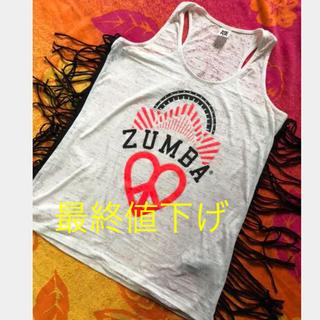 ズンバ(Zumba)のzumba フリンジトップスSサイズ(ダンス/バレエ)