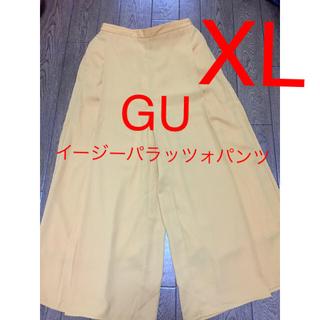 ジーユー(GU)の古着XL[GU]イージーパラッツォパンツ (カジュアルパンツ)