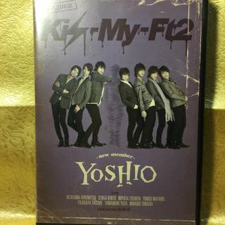Kis-My-Ft2 「YOSHIO -new member- (通常盤) 」(ミュージック)