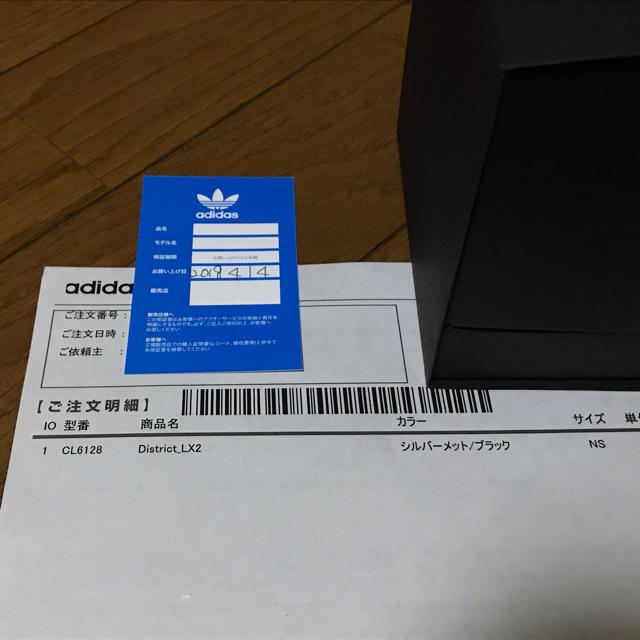 adidas(アディダス)のアディダス オリジナルス DISTRICT_LX2 国内正規品 会員限定品 時計 メンズの時計(その他)の商品写真