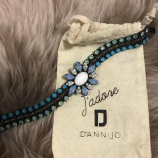 バーニーズニューヨーク(BARNEYS NEW YORK)の美品 ダンニージョ ターコイズブルー ブレスレット(ブレスレット/バングル)
