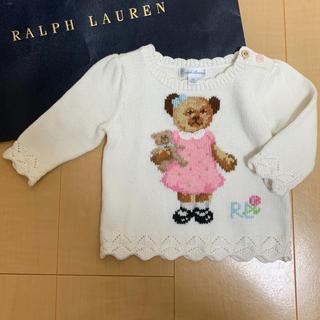 ラルフローレン(Ralph Lauren)のラルフローレン ポロベア 6M(ニット/セーター)