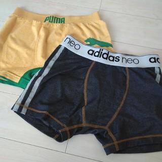 アディダス(adidas)のボクサーブリーフ アディダス プーマ 150(下着)