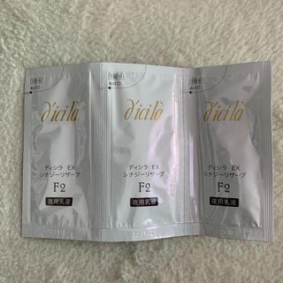 ディシラ(dicila)のディシラEX シナジーリザーブ F2(乳液/ミルク)
