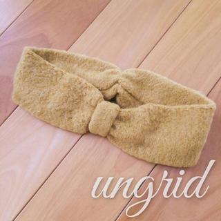 アングリッド(Ungrid)のUngrid ヘアバンド(ヘアバンド)