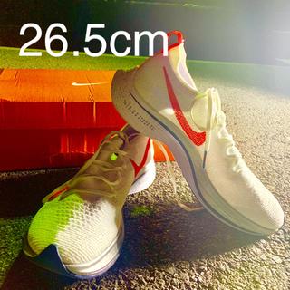 ナイキ(NIKE)のヴェイパーフライ4% 駅伝パック 26.5cm(陸上競技)