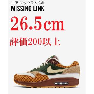 ナイキ(NIKE)の26.5cm Missing Link × NIKE AIR MAX SUSAN(スニーカー)