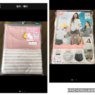 シマムラ(しまむら)のあゆみん様専用☆266☆パジャマ Lサイズ まとめ売り(パジャマ)