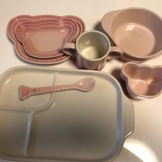 ルクルーゼ(LE CREUSET)のル・クルーゼ お食い初め セット 離乳食食器(離乳食器セット)