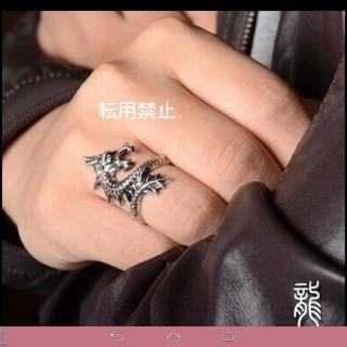 レトロ誇張人格の、中国ドラゴンリング  サイズ13号(リング(指輪))