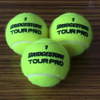 ブリヂストン(BRIDGESTONE)の新品 ★ ブリジストン テニスボール 3個 ★(ボール)