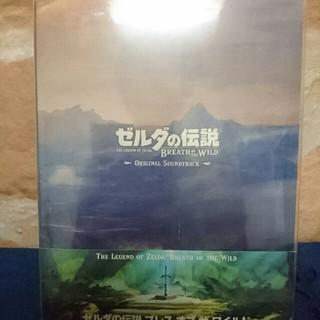 ニンテンドウ(任天堂)のゼルダの伝説 ブレスオブワイルド サウンドトラック 通常版(ゲーム音楽)