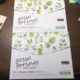 ゴッソトリノ 2つ(マウスウォッシュ/スプレー)