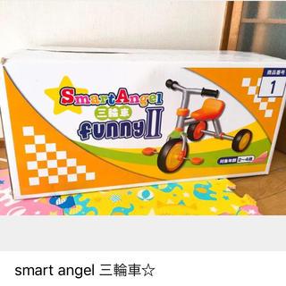 smart angel 三輪車☆(三輪車)