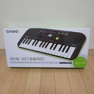 カシオ(CASIO)のCASIO ミニキーボード(キーボード/シンセサイザー)