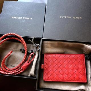 ボッテガヴェネタ(Bottega Veneta)のセット(名刺入れ/定期入れ)