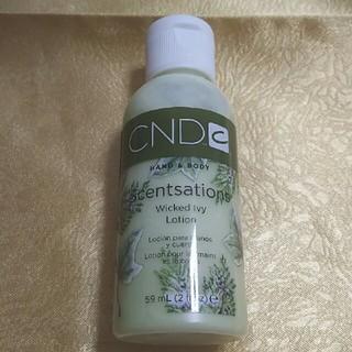 シーエヌディー(CND)の未使用 CND センセーション ローション(ボディローション/ミルク)