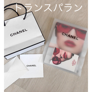 シャネル(CHANEL)のボームエサンシエル  期間限定ラッピング♡出品(コントロールカラー)