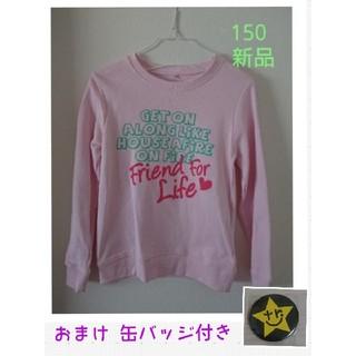 シマムラ(しまむら)の【新品】ベビーピンク corn house トレーナー(Tシャツ/カットソー)