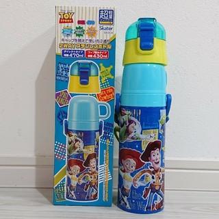 トイストーリー(トイ・ストーリー)の新品 トイストーリー 超軽量 2wayステンレスボトル 470ml(水筒)