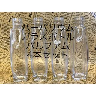 ハーバリウム瓶 ☆パルファム☆4本セット(その他)