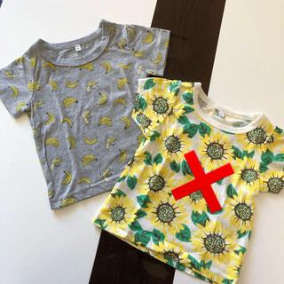 しまむら - Tシャツ 80㎝