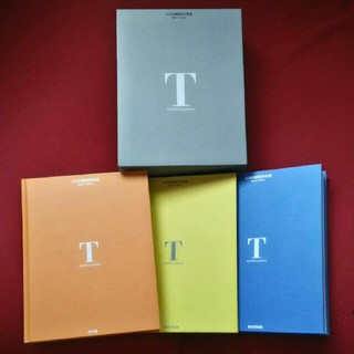 トヨタ 30周年記念  CD-ROM 限定本(印刷物)