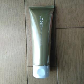 フローフシ(FLOWFUSHI)のミネラルKSイオンソープ(洗顔料)