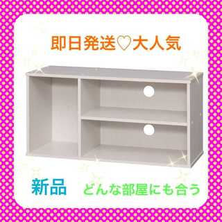 テレビ台モジュールボックス◆ホワイト◆【送料無料!】(リビング収納)