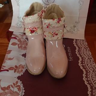 アクシーズファム(axes femme)のaxesfemmeレインブーツ(レインブーツ/長靴)