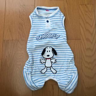 スヌーピー(SNOOPY)の犬服 スヌーピー DS(ペット服/アクセサリー)