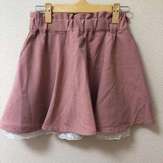 シマムラ(しまむら)の売り切り価格!新品タグ付 Sorridere 裾レーススカート(ミニスカート)