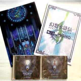 コナミ(KONAMI)の幻想水滸伝×JUGMO  【CD/パンフレット/クリアファイル】(ゲーム音楽)