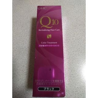 ディーエイチシー(DHC)のDHC Q10 美容液ヘアカラートリートメントブラック新品(白髪染め)