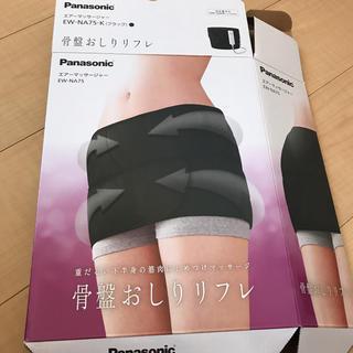 パナソニック(Panasonic)の骨盤リフレ パナソニック エアーマッサージャー(エクササイズ用品)