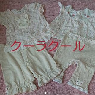 クーラクール(coeur a coeur)のクーラクール4点セット♡♡80㌢♡♡(Tシャツ)