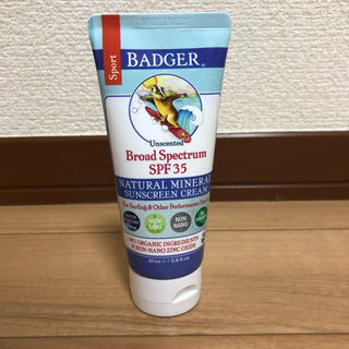 バジャー(Badger)のバジャー 日焼け止め(日焼け止め/サンオイル)