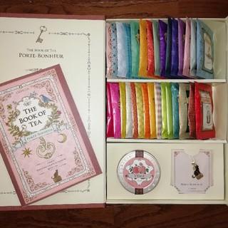 ルピシア(LUPICIA)のルピシア THE BOOK OF TEA  PORTE-BONHEUR(茶)