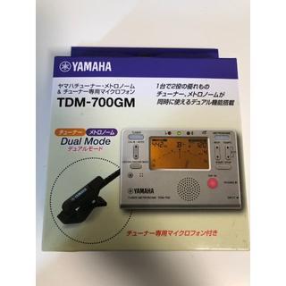 ヤマハ(ヤマハ)のヤマハ YAMAHA チューナーメトロノームTDM-700GM(その他)