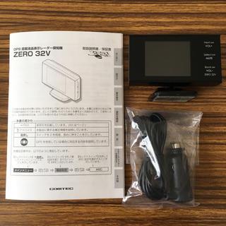 ZERO 32V ★ GPS搭載液晶表示レーダー探知機(レーダー探知機)