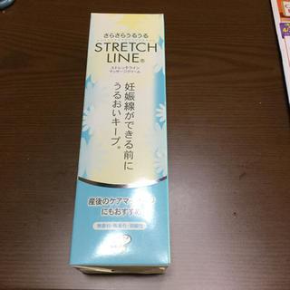 ストレッチライン マッサージクリーム(妊娠線ケアクリーム)