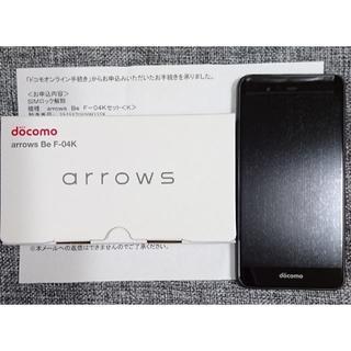富士通 - ★新品★arrowsBe F-04K ブラック SIMロック解除 SIMフリー