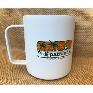 パタゴニア(patagonia)のPatagonia ハワイ ハレイワ限定 サーモカップ(食器)