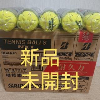 ブリジストン NX1テニスボール (ボール)