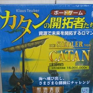 カタンの開拓者 航海者版(その他)